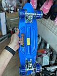 Скейт Penny Board, с широкими светящимися колесами и ручкой, Пенни борд, детский ,от 5 лет, Синий Галактика, фото 3
