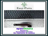 Клавиатура для ноутбука Asus K50IJ Асус