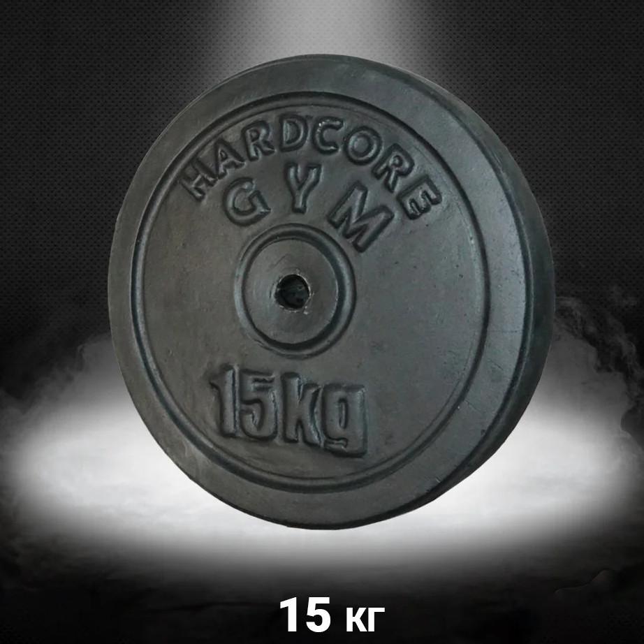 Блін млинець диск для штанги граніліт 15 кг (27 мм)