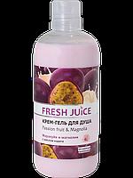 Крем-гель для душа Passion fruit & Magnolia 500мл