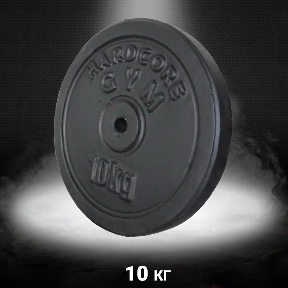 Блин диск для штанги гранилит 10 кг (27 мм)