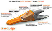 Система коронок Combi Wear Parts - модель ProClaws
