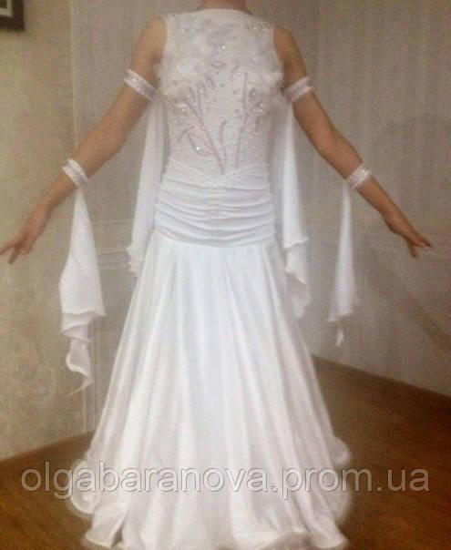 Куплю Бальное Спортивное Платье