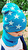 Демисезонная шапка. Шапка для мальчика демисезонная, фото 4
