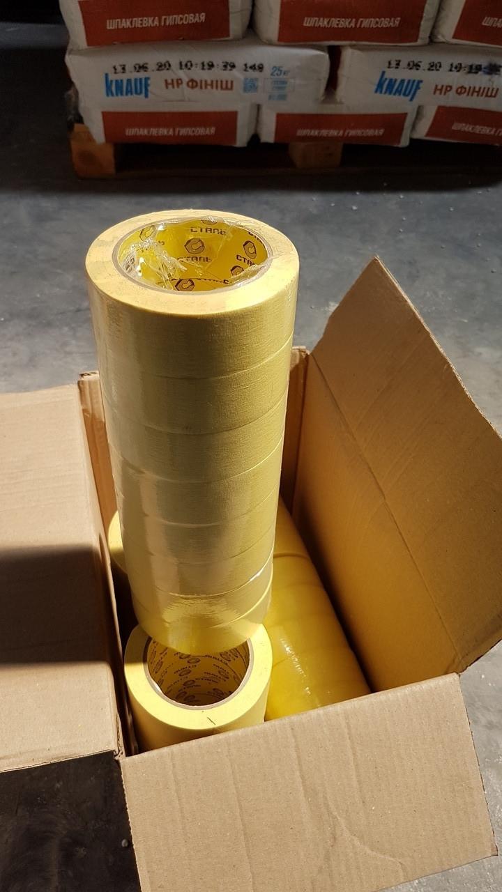 Лента малярная Сталь PRO 30мм*20, арт 36108