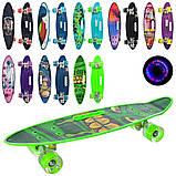 Скейт Penny Board, с широкими светящимися колесами и ручкой, Пенни борд, детский ,от 5 лет, Зеленый, фото 10