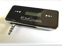 Модулятор FM для телефона