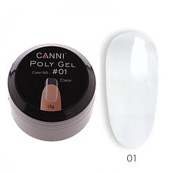 Полигель (акрил-гель) CANNI №01 UV/LED 15 г, clear