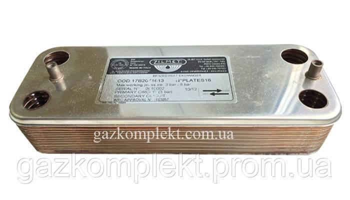 Теплообменник вторичный SAUNIER DUVAL Isofast ZILMET (16 пластин)