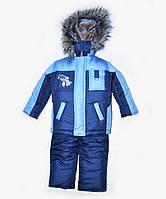 "Детский костюм ""Машинка"" Синий 103, фото 1"