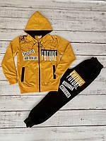 Спортивный костюм для мальчиков BSN (140-164)