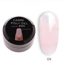 Полигель (акрил-гель) CANNI №04 UV/LED 15 г, crystal pink