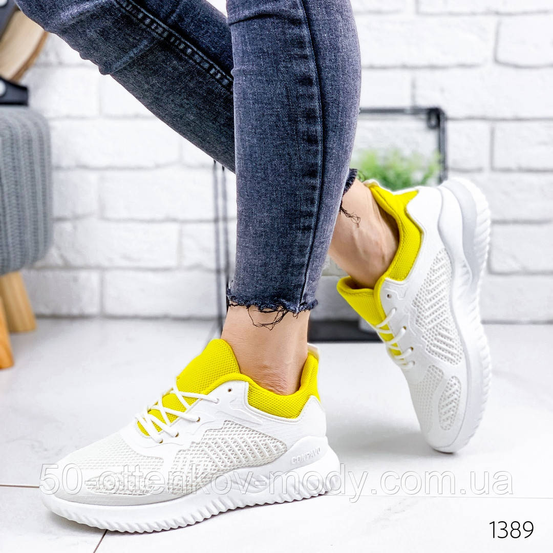 Женские белые кроссовки силикон + обувной текстиль