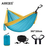 Гамак из парашютной ткани 300*200 см TNН300 Sports Travel Голубой