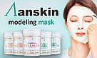 ANSKIN Альгинатная маска Modeling Mask Aс-Control 240g / 700ml, фото 2