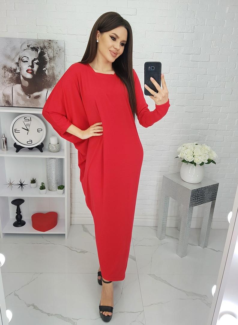 Макси платье с длинным рукавом
