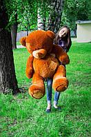 Огромный пузатый коричневый бурый плюшевый медведь мишка ведмедь мягкий