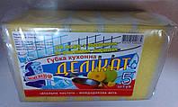 Мочалка д/посуды ДЕЛИКАТ-5шт (105*70*32)