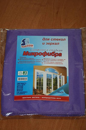 Салфетка для стекол Микрофибра (30*30см), фото 2