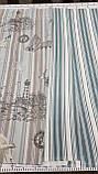 Постільна білизна перкаль Акваторія, фото 2