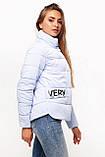 Куртка демисезонная Рикель 2 размер 48,  Nui Very куртки, фото 4