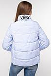Куртка демисезонная Рикель 2 размер 48,  Nui Very куртки, фото 5