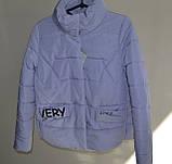 Куртка демисезонная Рикель 2 размер 48,  Nui Very куртки, фото 8