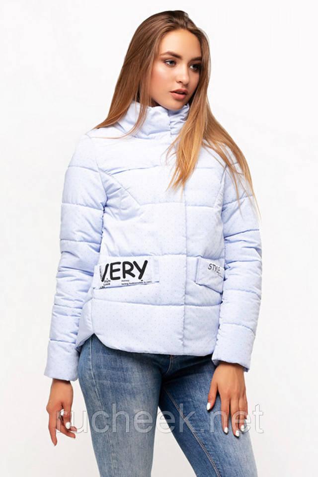 Модные куртки осень 2019