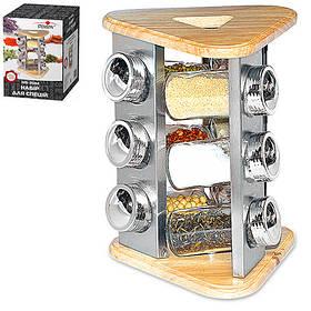 Набор для специй спецовница с деревянной подставкой Stenson MS-3504 9 емкостей