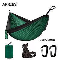 Гамак из парашютной ткани 300*200 см TNН300 Sports Travel Зеленый
