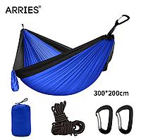 Гамак из парашютной ткани 300*200 см TNН300 Sports Travel Синий