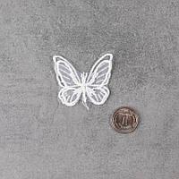 """Декоративная нашивка, аппликация для одежды и декора """"Двойная бабочка"""" - 4*3,5 см"""