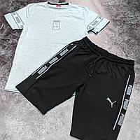 Мужской летний костюм Puma CK914 серо-черный, фото 1