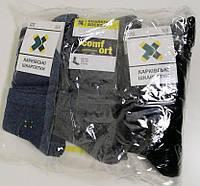 Мужские носки Харкiвськi Шкарпетки Комплект средние темные арт.205-04 (уп. 12 пар)