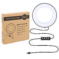 """Кільцевий LED світло ZM108 (8"""" - 21см) з пультом (провідним) і USB для б'юті, селфи і предметної зйомки"""