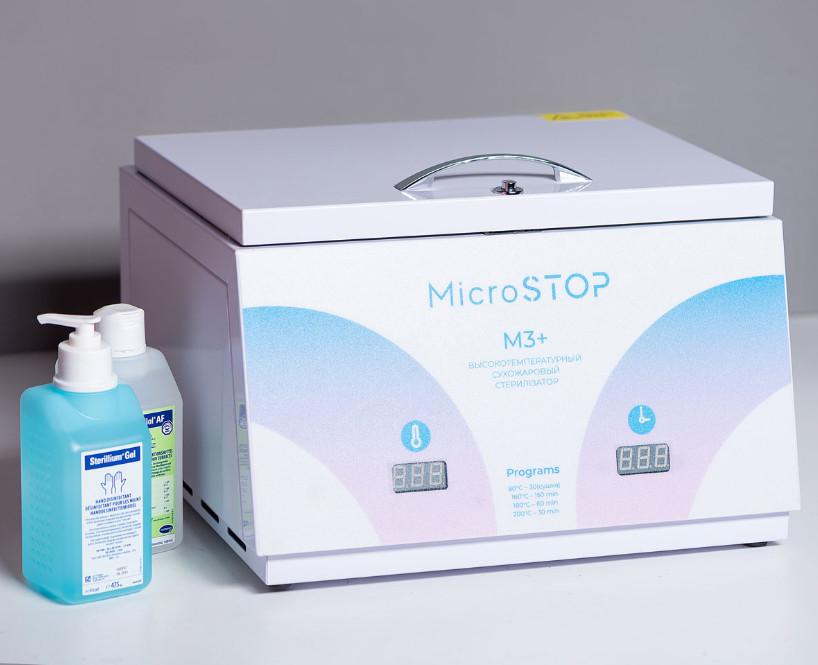 Сухожаровой стерилизатор сухожар Микростоп М3+  сухожаровый шкаф для нейл студий, для салонов красоты