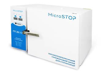 Сухожар вместительный для большого салона красоты Микростоп ГП-20 PRO на 5 полок