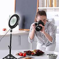 """Кольцевой LED свет ZM108 (8"""" - 21см) с пультом, USB, стойкой 80 см и шарниром для предметной съемки"""