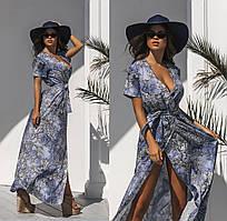 Женское длинное платье на запах.Размеры:42/44,46/48.+Цвета