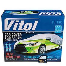 Тент для авто Vitol CC11105 XL