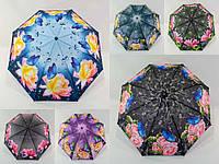 """Складной женский зонт полуавтомат оптом на 8 спиц от фирмы """"Mario"""", фото 1"""
