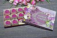 """Шоколадний набір """"Вчителю з подякой"""", фото 1"""