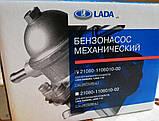 Насос топливный ВАЗ 2108 2109 21099 2110 бензонасос механический карбюратор АвтоВАЗ, фото 2