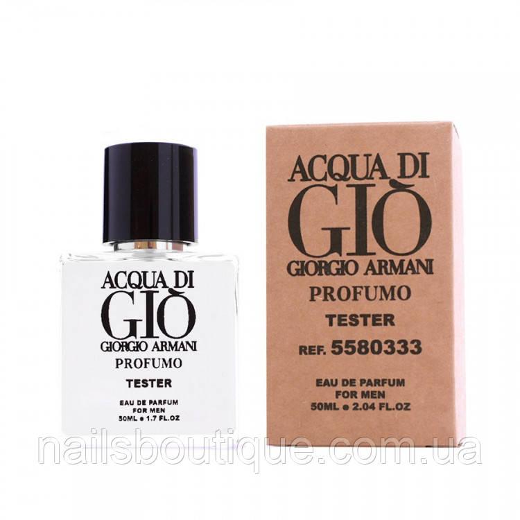 Тестер Acqua Di Gio Homme 50 ml (ОАЕ)