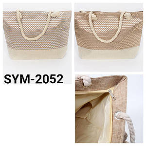 Пляжная сумка оптом Артикул Sym 2052