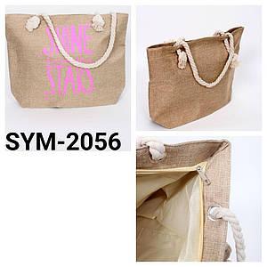 Пляжная сумка оптом Артикул Sym 2056