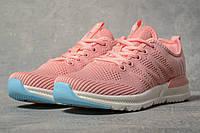 Кроссовки женские BaaS Ploa, розовые с голубым носком