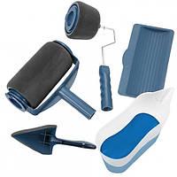 Комплект валиков Paint Roller PLUS Универсальный набор с резервуаром для покраски различных поверхностей Синий