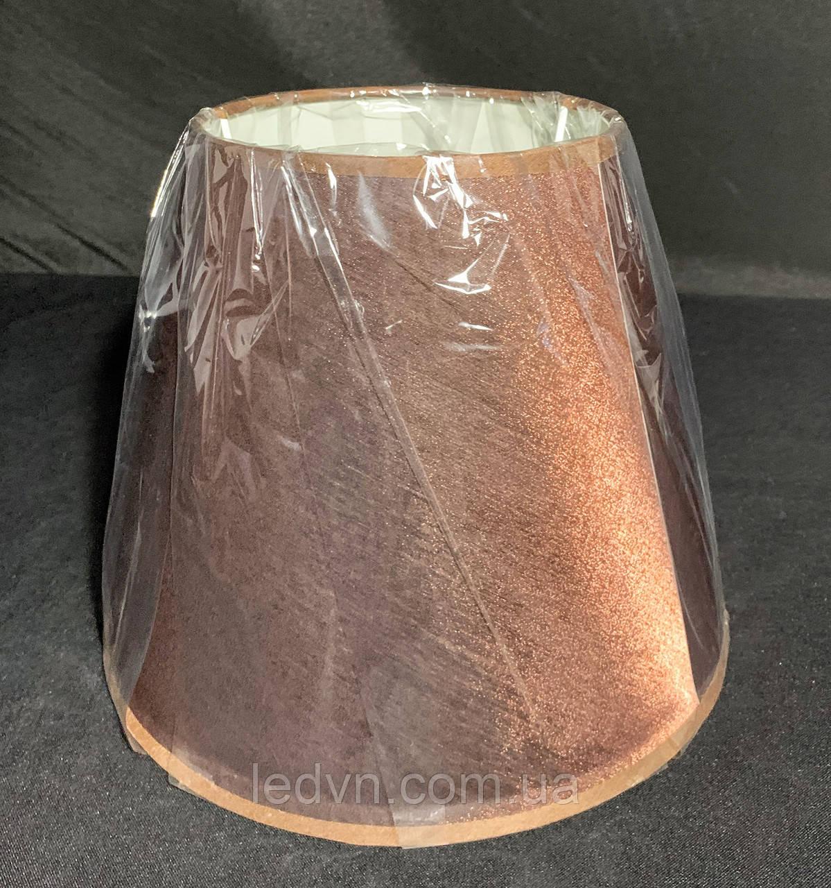 Тканевый абажур коричневый