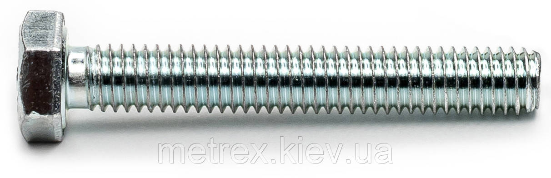 Болт DIN 933 8х50 мм оцинкованный с полной резьбой, кл. 8.8